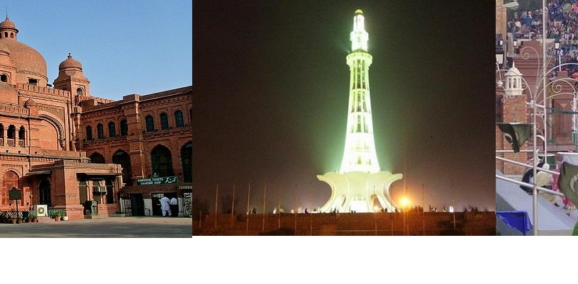 tourism in lahore